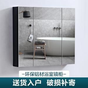 全面挂墙式卫生间壁挂镜子浴室镜柜