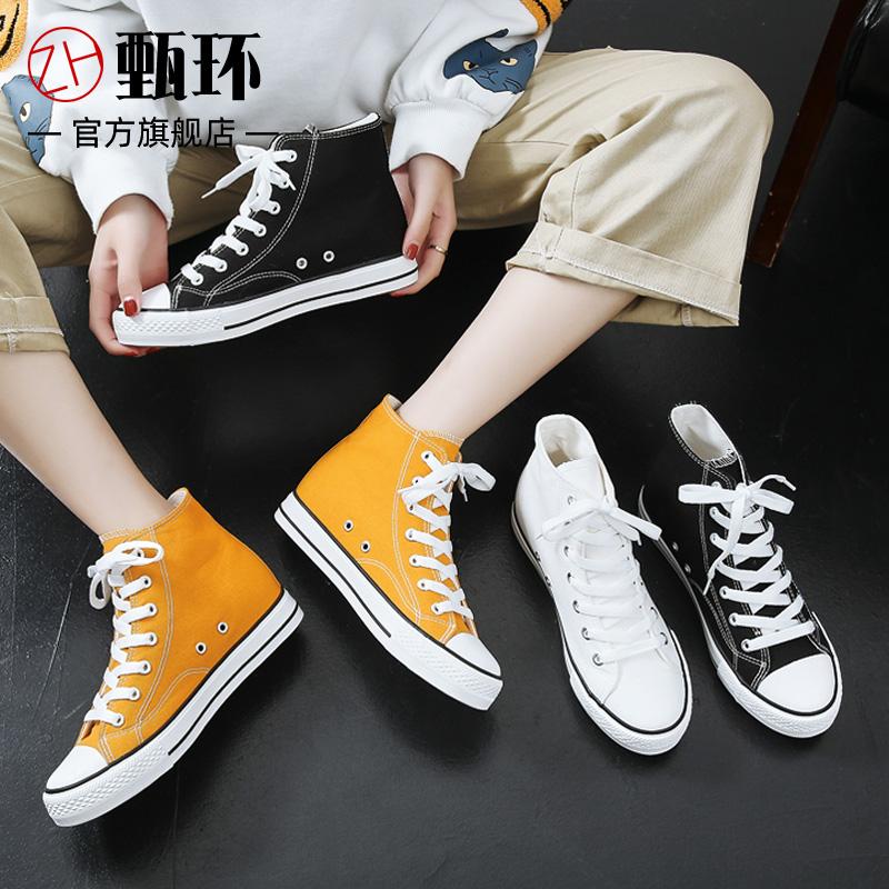 Zhenhuan high top canvas shoes womens versatile womens shoes in spring 2020