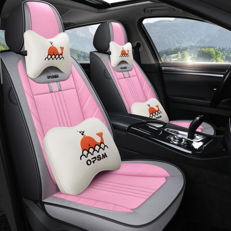 New car seat cover Summer Cotton hemp air permeable car cushion all around car special four season cloth seat cover