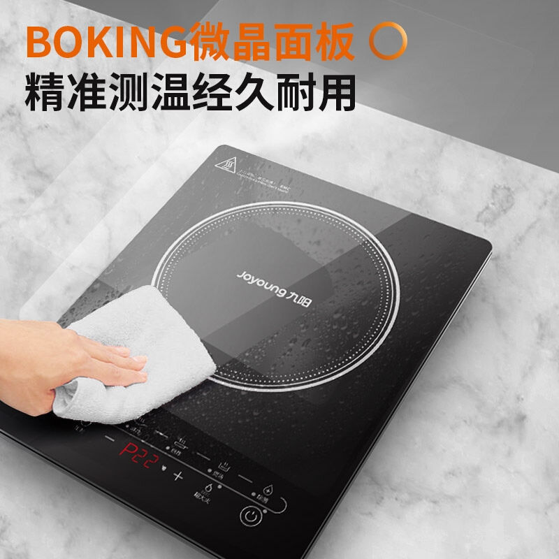 [2-year warranty] Jiuyang induction cooker household multi-function 2200W fried dishes Yuanyang hot pot fried pool stove set