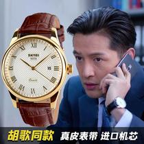 十大品牌2019新款霸气瑞士手表男士机械中国名牌防水石英国产腕表