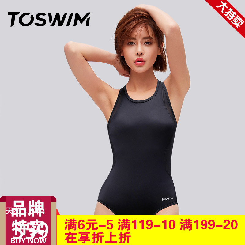 Toswim swimsuit womens one-piece sexy gauze cover belly show thin fairy model South Korea swimsuit 2020 new hot spring