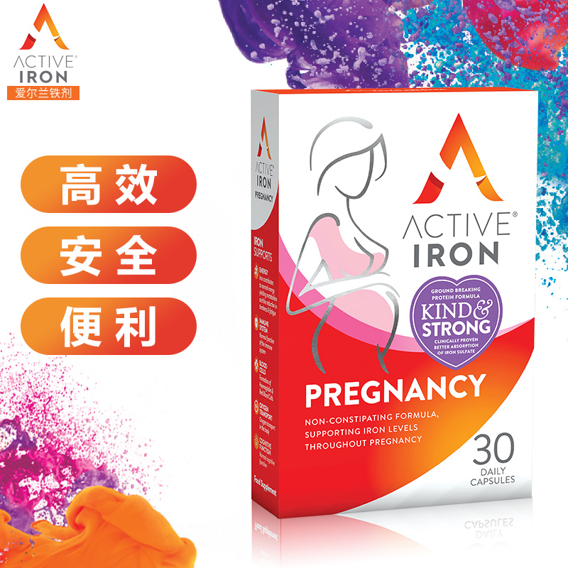 Active iron Irish active iron for pregnant women anemia pregnant women iron supplement capsule for nourishing blood and blood 30 pills
