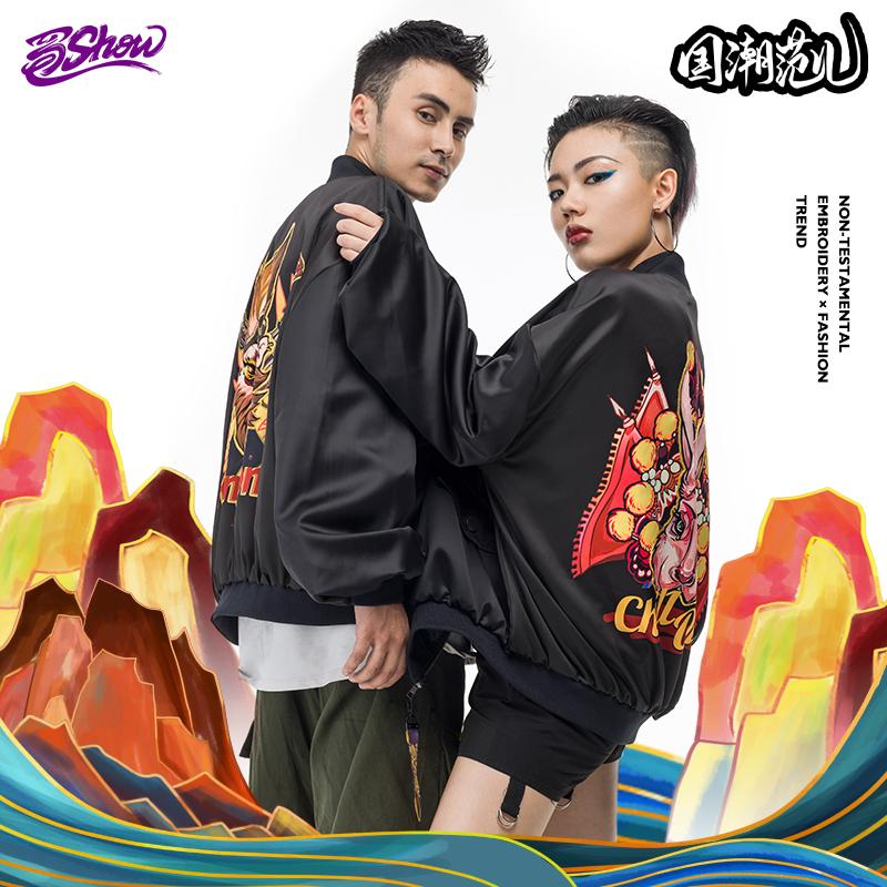 Guochao embroidered mens jacket Baseball Jacket fashion fashion fashion jacket mens fashion brand baseball suit for lovers