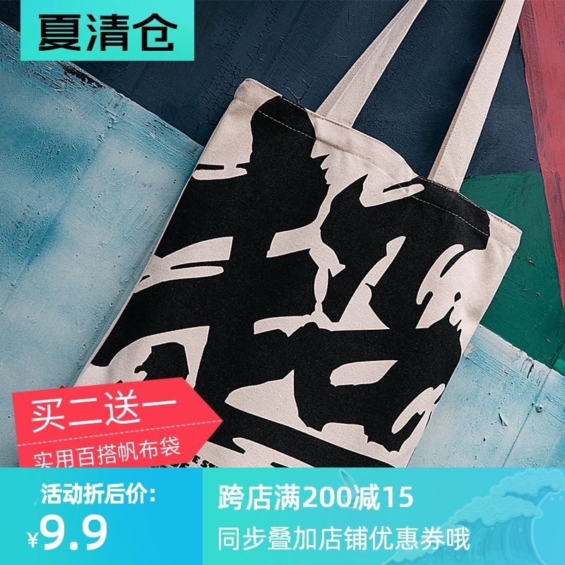 Simple canvas bag with one shoulder and versatile back student literature and art bag large capacity portable environmental protection shopping bag