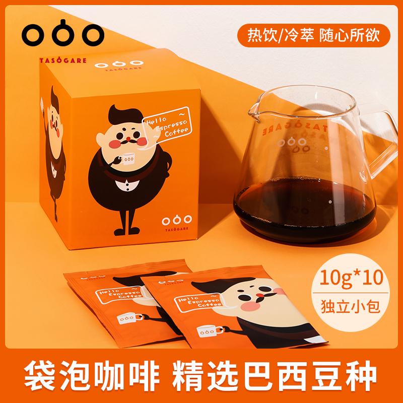 隅田川冷萃冰咖啡黑冷热袋泡咖啡粉