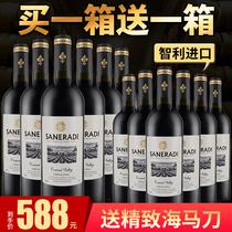 2支礼盒装卡思黛乐路逸达娜级法国红酒原瓶装进口干红葡萄酒AOP