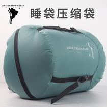 收纳袋安地斯户外睡袋压缩袋露营配件旅行衣物整理便携储物袋束口
