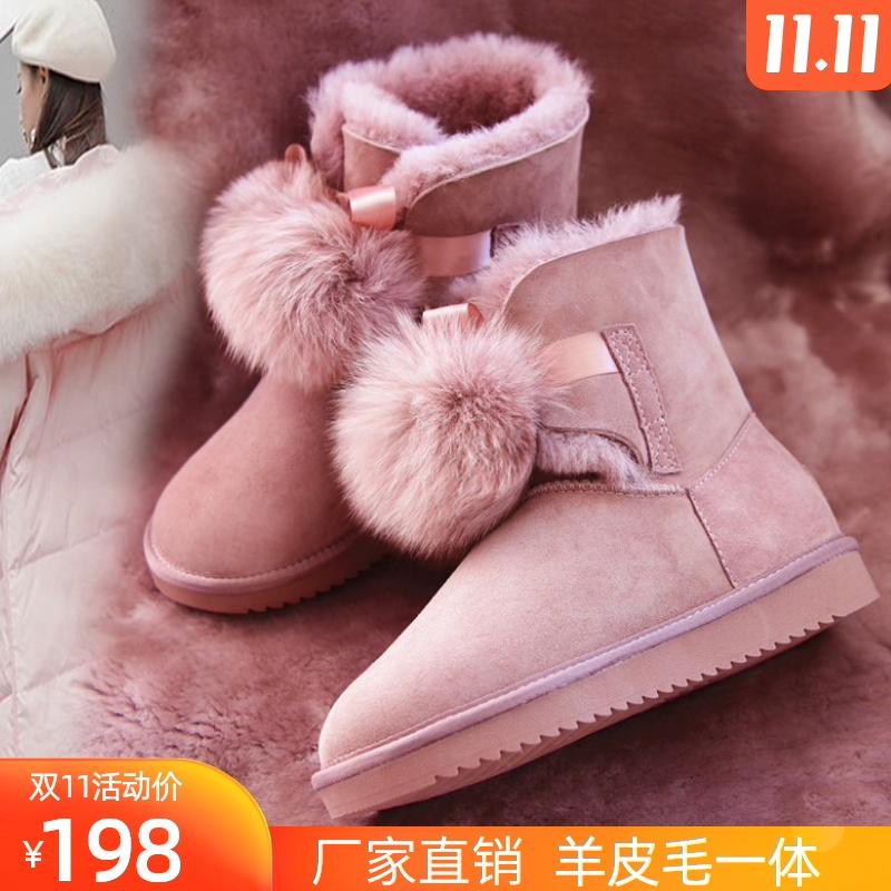 冬季新款雪地靴女皮毛一体狐狸毛球一脚蹬平底防滑保暖加绒毛毛鞋