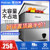 容生冰柜小型双温小冷柜家用大容量商用立式冷冻冷藏柜节能全冷冻