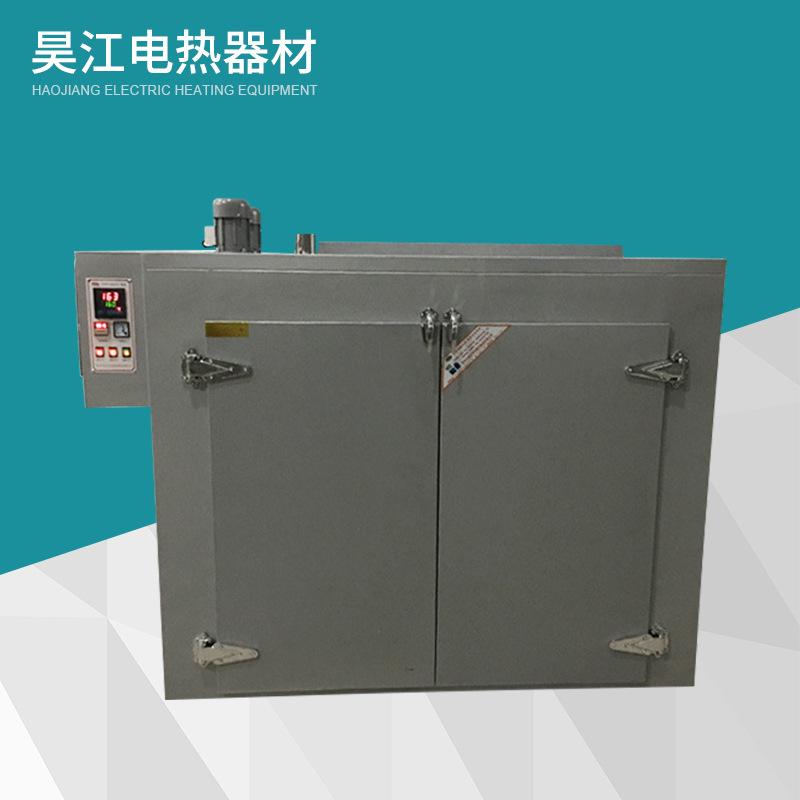 实力商家直销特氟龙石墨舟烘箱 直销电热特氟龙涂层石墨舟烘干箱