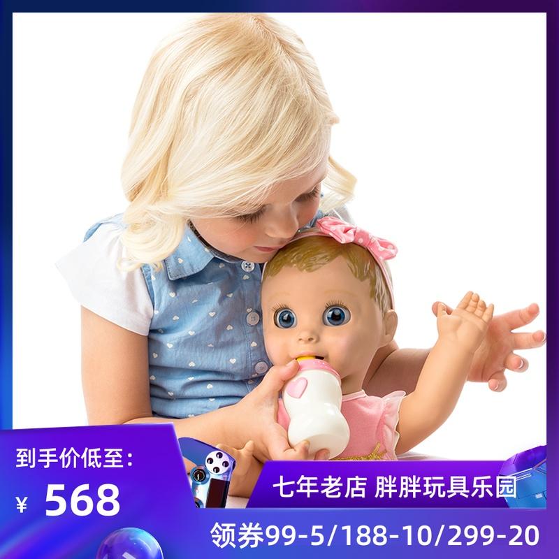 Интерактивные куклы Артикул 605654353277