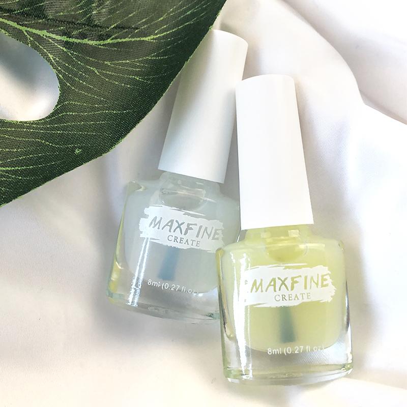 Maxfine/指甲营养油护甲底油快干亮油磨砂封层护理透明指甲缘油