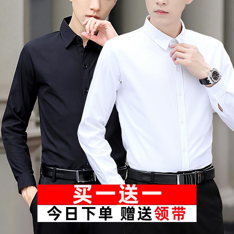 白衬衫男长袖修身商务正装帅气半袖黑色衬衣男士韩版潮流短袖寸衫