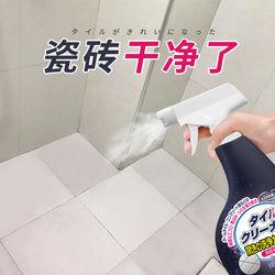 清洁剂强力去污地板砖清洗神器草酸