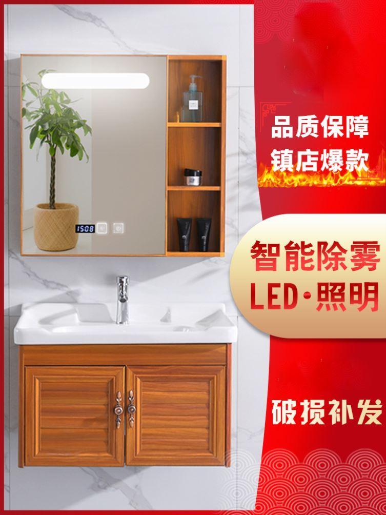 Мебель для ванной комнаты Артикул 618337179016
