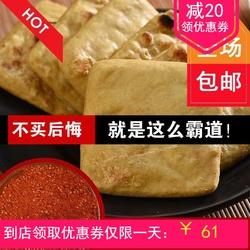 贵州特产小吃大方手撕豆腐臭豆腐小豆腐毕节油炸烧烤美食50片包邮