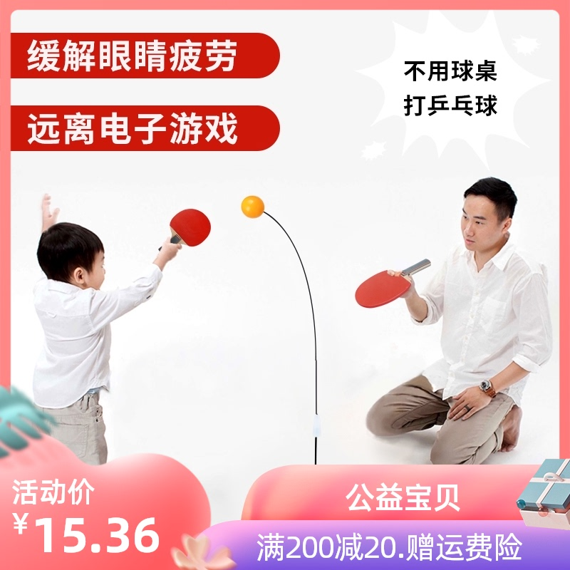 Single table tennis belt line rebound self training artifact adult children adult training artifact household double professional