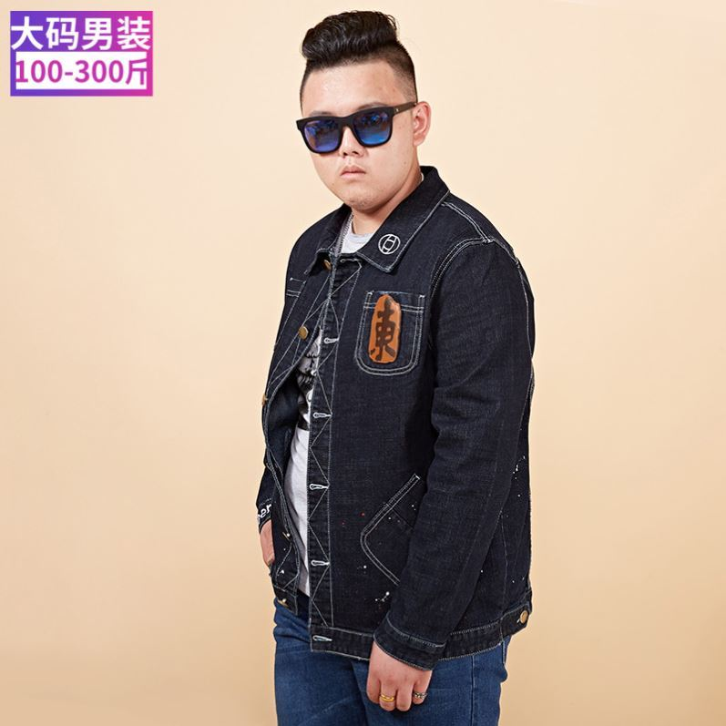 300jin speckled jeans mens fashion brand jacket dark super large large coat cow clothes 4 5 6 8xl