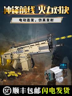 兼容樂高吃雞玩具男孩子拼裝電動可發射積木槍模型絕地求生衝鋒槍