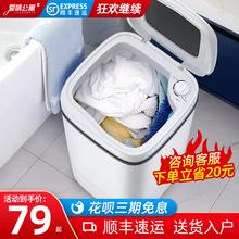 爱情公寓单桶洗脱一体迷你洗衣机小型半全自动家用婴儿童内衣内裤