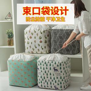 领【5元券】购买收纳袋巨无霸大号装衣物筐整理袋子