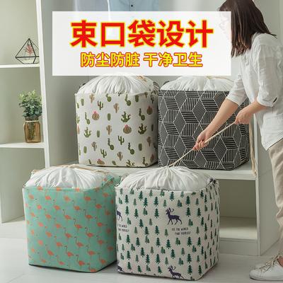 收纳袋巨无霸大号布艺装衣物筐棉被子搬家箱家用衣服打包整理袋子