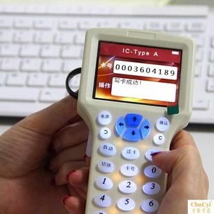智能戒指魔戒 高科技多功能电子可穿戴设备感应门禁电梯卡指环男图片