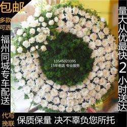 韩国白事祭祀殡葬用品白色菊花祭奠花篮同城速递福州鲜花丧事祭拜