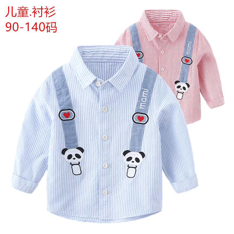 Childrens striped shirt cotton 2020 spring and autumn childrens cartoon top baby long sleeve Lapel shirt