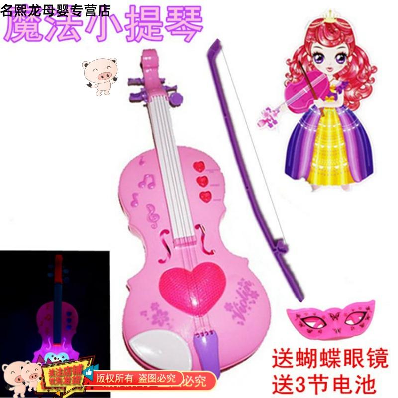 Детские скрипки и гармошки Артикул 616608986799