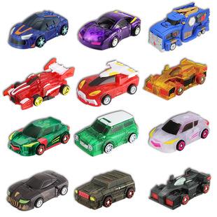 第3 4代变形威甲 魔幻专柜魔幻变形儿童车神玩具正版 瞬间变形车神