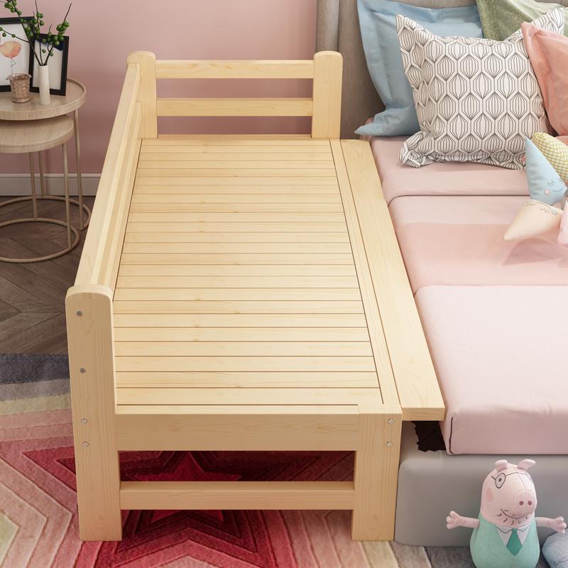 郡宜家具拼接床加宽床边定制实木儿童床带护栏经济型单人小床婴儿
