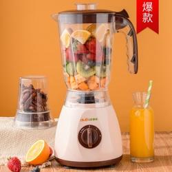 多乐榨汁机家用炸果汁水果机小型多功能全自动大容量榨果汁机商用