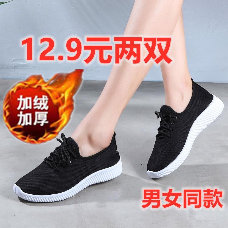 老北京冬季保暖女鞋中老年旅游加绒棉鞋潮休闲妈妈防滑轻便运动鞋图片
