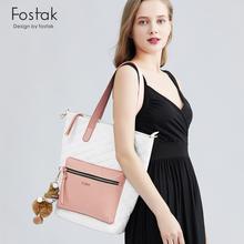 FOSTAK单肩包女士托特包浅色金属百搭女包手提包背包双肩包新款