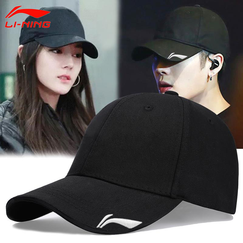 Hat, mens outdoor sports, tennis, baseball cap, womens Korean version, fashionable, small face, casual and versatile, summer sun shading cap
