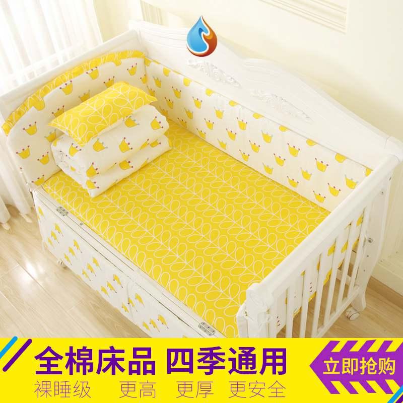 Детские постельные комплекты Артикул 641539060493
