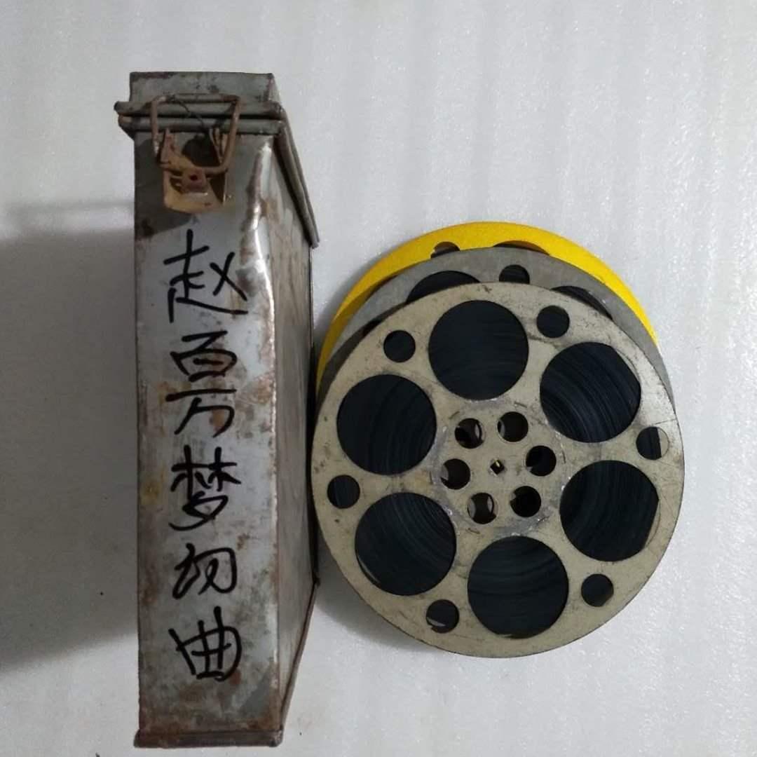 Копии фильмов Артикул 642459295361