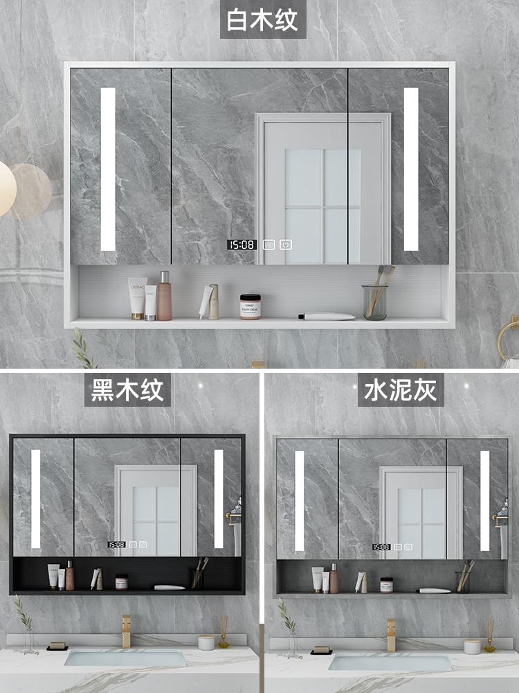 实木轻奢智能卫浴镜柜单独浴室镜柜带灯卫生间厕所挂墙式置物