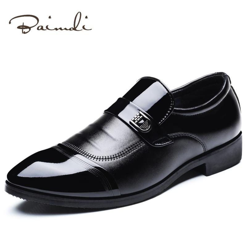皮鞋男黑色夏季英伦内增高男士休闲鞋商务正装潮鞋子透气男鞋H