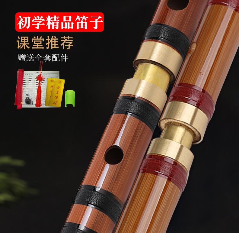 Музыкальные инструменты Артикул 606235282660