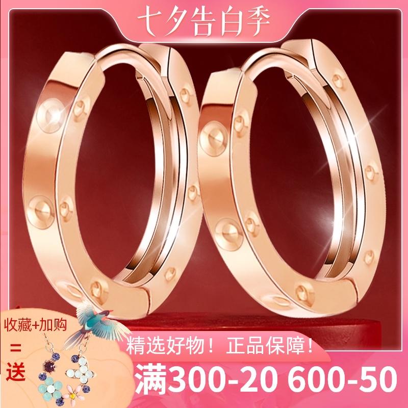 18K玫瑰金螺丝耳环彩金时尚耳钉光圈简洁素金耳扣黄金耳圈耳骨男
