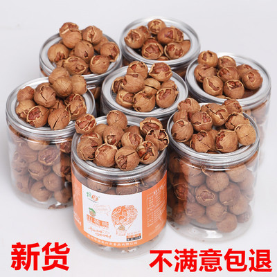 New Arrivals Lin'an Thin Shell Big Seed Hand Peeled Pecans 2 Canned Small Walnuts Small Walnut Snacks Kernel Nuts