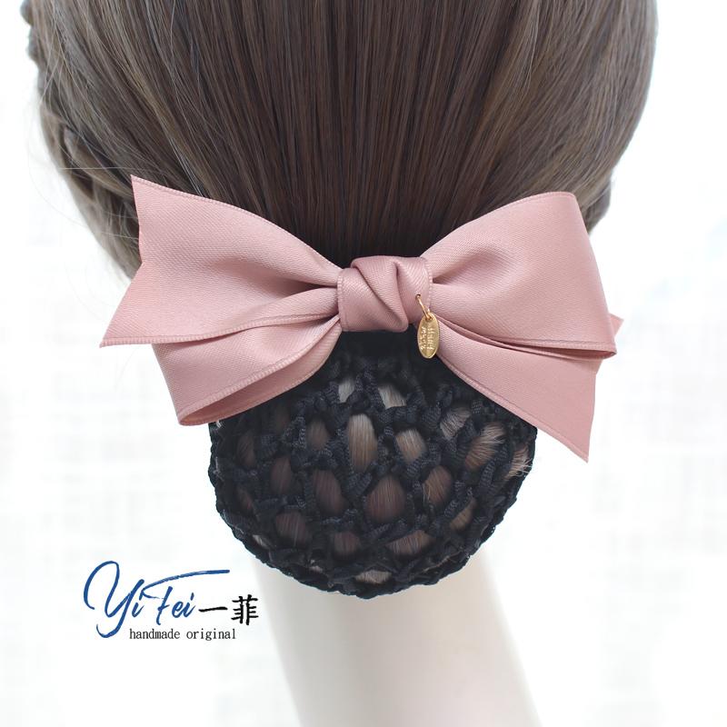 Yetouhua net bag stewardess nurse bank waiter work simple Korean hair net decoration
