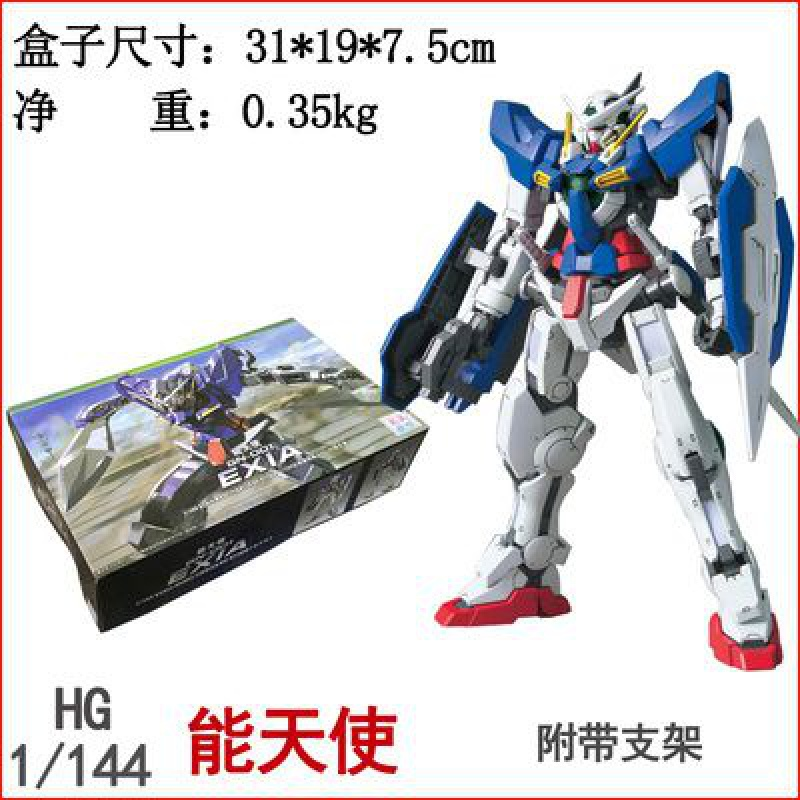 Package post insight high Hg pulse energy Angel destiny assembly model seat angel zagu justice black attack