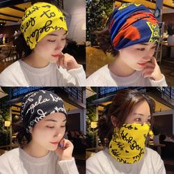 秋冬保暖发带女韩国洗脸头饰外出宽边时尚头套月子包头巾百搭发箍