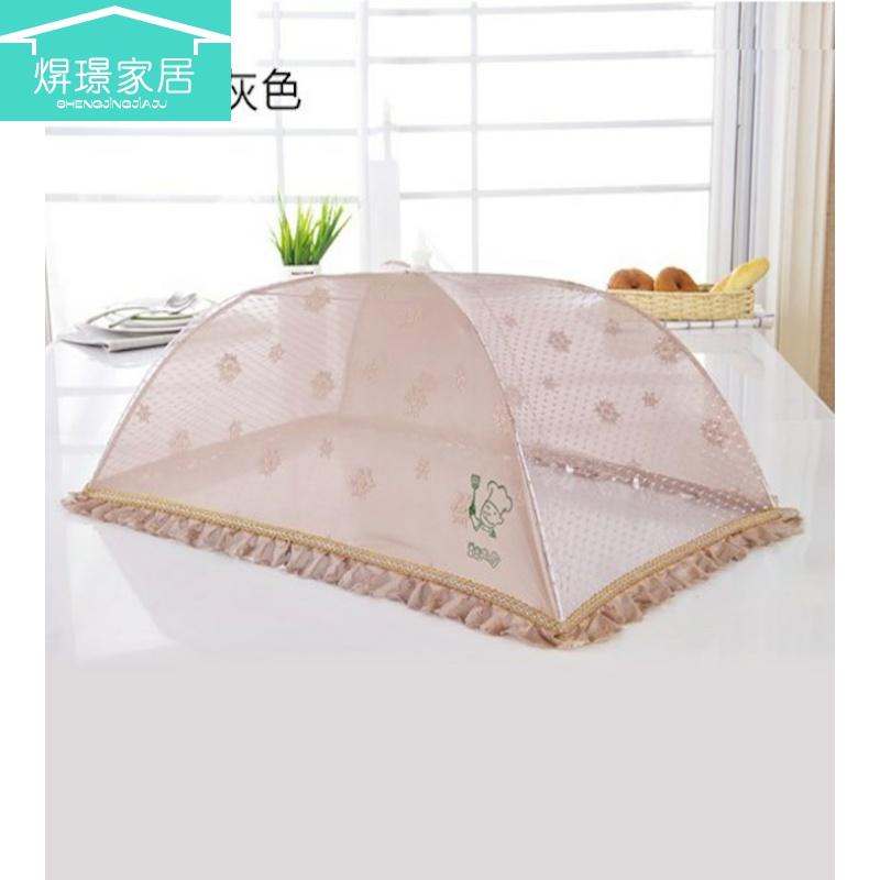 网纱剩饭透明剩菜蚊子盖的打折罩折叠可透气家用桌罩餐罩罩子饭罩