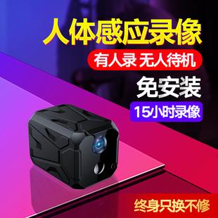 迷你专业摄像机高清4K无线无摄像头夜视远程家用wifi小型录像机摄影头机超长时间待机免插电监控器