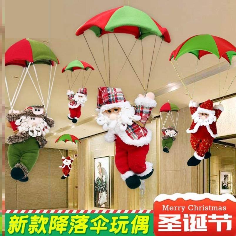 楼道圣诞节铃铛挂饰屋顶房顶文具店挂件结实教会送宝宝小礼品宾馆